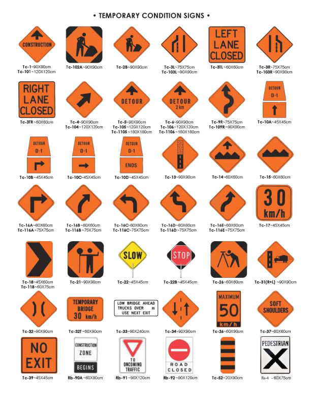 temporary-condition-signs-1